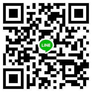ชื่อรูป: E3F16627 D93F 46FF B4B6 6A1D8CA33176 300x300 ประกอบเนื้อหา: Contact us