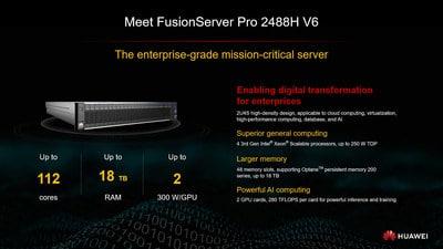 ชื่อรูป: Huawei FusionServer Pro 1 ประกอบเนื้อหา: เซิร์ฟเวอร์อัจฉริยะ Huawei FusionServer Pro คือพันธมิตรที่เหมาะสมเพื่อความสำเร็จร่วมกัน
