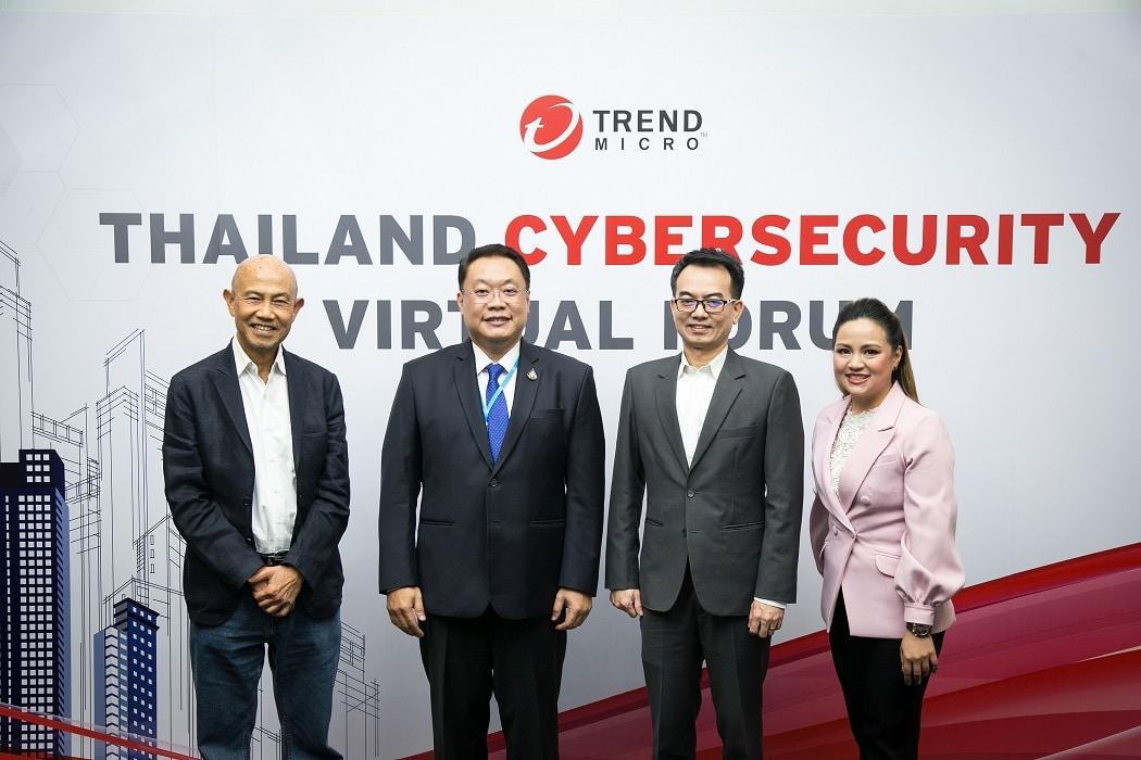 """ชื่อรูป: TREND 207 ประกอบเนื้อหา: """"เทรนด์ไมโคร"""" แนะองค์กรยกระดับความปลอดภัยทางไซเบอร์"""